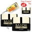 BASCHI SKIN CLARIFYING DAY CREAM thumbnail 13