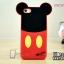 เคส iPhone4/4s - การ์ตูน Disney [เคสนิ่ม ซิลิโคน] thumbnail 8