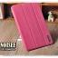 เคส iPad mini 1 / iPad mini 2 - Remax Wood thumbnail 7