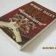 มังกรสะบัดลาย (The Year of Dragon) Robert Daley เขียน วิชาญ ปัญญาประภากิจ แปล thumbnail 2