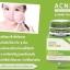 acnix anti-acne whitening mask แอคนิค มาร์คลดสิว thumbnail 6