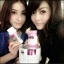 madoka collagen pure white thumbnail 12