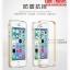 เคส iPhone5/5s - Hoco Steel Series thumbnail 2