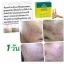 เอนโดแคร์เซรั่ม Endocare Serum thumbnail 12