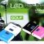Powerbank - Golf GF-LCD02 5200 mAh thumbnail 1