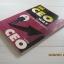 วิถี CEO Way 52 ความคิด พลิกชีวิตสู่ผู้บริหาร โดย สาโรจน์ โอพิทักษ์ชีวิน thumbnail 2