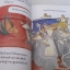 ขนมนิทานอ่านอร่อย บาร์นี่ขี้เหงา ค้างคาวที่โดดเดี่ยวที่สุดในโลก ! โรส อิมพีย์ เรื่อง ชูว์ เรย์เนอร์ ภาพ น้านกฮูก แปล thumbnail 3