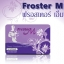 Froster M thumbnail 1
