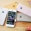 เคส iPhone 5/5s - Winky TPU thumbnail 1