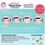 Tamarindo 5 Face Pack thumbnail 3