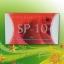 SP-10 thumbnail 5
