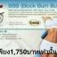 bbb บีบีบี ลดน้ำหนัก Jeunesse เจอเนสส์ thumbnail 28