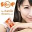 Colly SOP500++ Salmon placenta รกปลาแซลมอน thumbnail 1