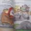 ขนมนิทานอ่านอร่อย บาร์นี่ขี้เหงา ค้างคาวที่โดดเดี่ยวที่สุดในโลก ! โรส อิมพีย์ เรื่อง ชูว์ เรย์เนอร์ ภาพ น้านกฮูก แปล thumbnail 2