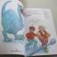 ไดโนเสาร์แสนซนกับคนข้างบ้าน (The Dinosaurs Next Door) Harriet Castor เขียน thumbnail 2