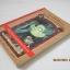 หนังสือชุด อยากให้เรื่องนี้ไม่มีโชคร้าย เล่มที่ 8 ตอน โรงพยาบาลวิปริต พิมพ์ครั้งที่ 10 Lemony Snicket เขียน อาริตา พงษ์ธรานนท์ แปล thumbnail 2