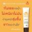 ครีมกันแดดซันซิ้ด SUN SEED AQUA GEL SPF50 PA+++ thumbnail 12