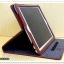 เคส iPad mini1/2 - Pomoser [เคส iPad รูปหนังสือ] thumbnail 2