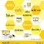 la mala bee venom ครีมพิษผึ้ง thumbnail 9