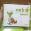 neko collagen thumbnail 3