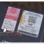 iPhone5/5s HOCO เคสหนังแท้ 100% thumbnail 12