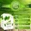 Colly Chlorophyll คอลลี่ คลอโรฟิลล์ thumbnail 5