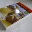พจนานุกรมไทย ฉบับเพื่อนเรียน โดย โสภณา เหลืองเดชานุรักษ์และสมบัติ จำปาเงิน thumbnail 2