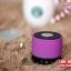 ลำโพง Bluetooth Beats HD thumbnail 4