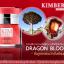 Kimberrey ครีมต้นเลือดมังกร thumbnail 11