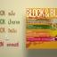 Block & Burn Super Block บล็อกแอนด์เบิร์น ซุปเปอร์บล็อก thumbnail 4