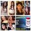 bbb บีบีบี ลดน้ำหนัก Jeunesse เจอเนสส์ thumbnail 7