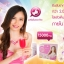 pers collagen thumbnail 5