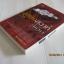 เพลิงสวาทสีเงิน KARIMANA เขียน thumbnail 2