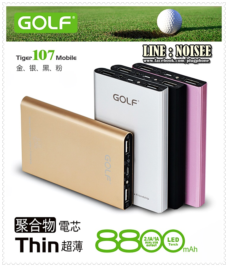 Powerbank - Golf Tiger 107 8800 mAh