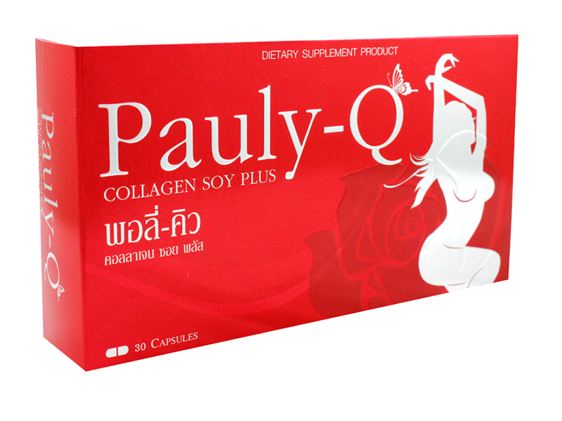 Pauly-Q พอลี่ คิว อาหารเสริม