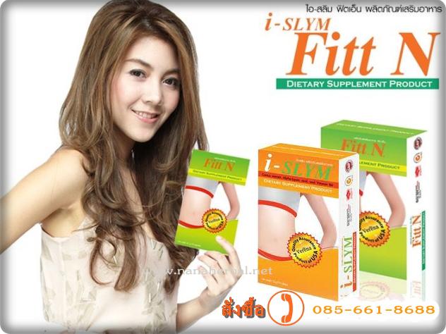 I-Slym & Fitt N