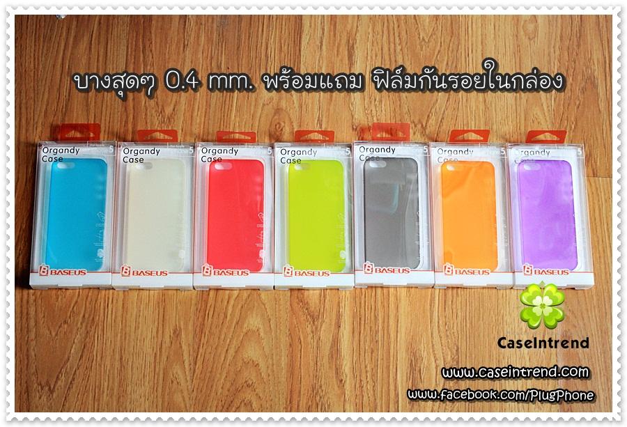 เคส iPhone5/5s Baseus Organdy Case บางมาก เพียง 0.4 mm