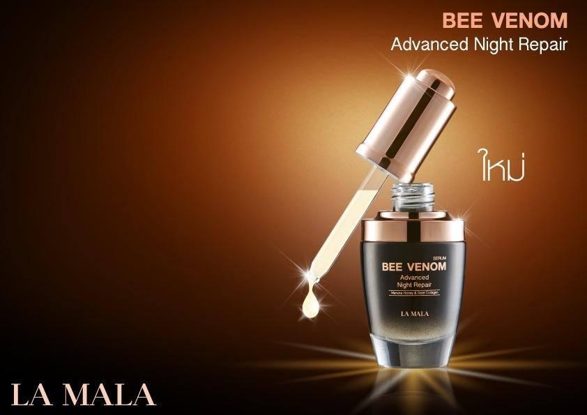 La Mala Serum Bee Venom เซรั่มพิษผึ้ง
