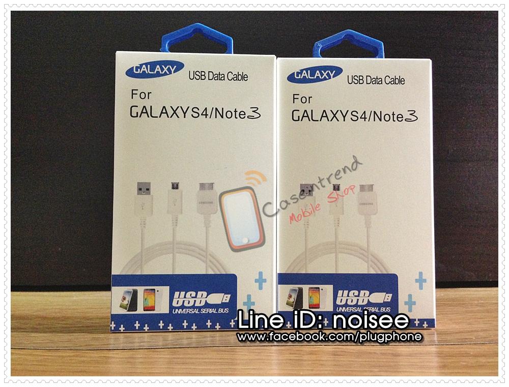 สาย Samsung Galaxy Note3