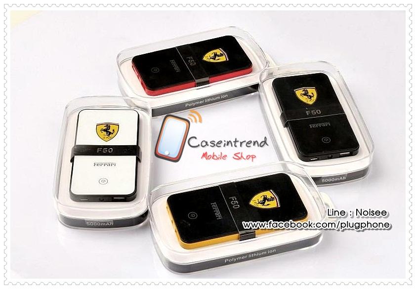 แบตสำรอง - Ferrari 5000 mAh