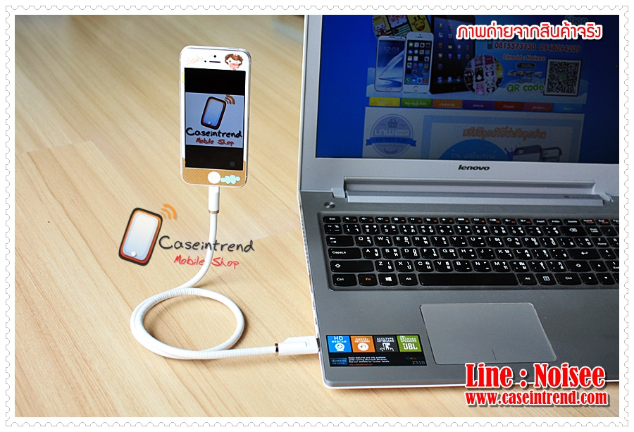 สายชาร์จ iPhone5/5s - Stand Charger