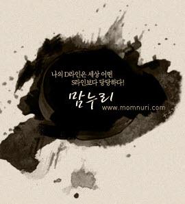 www.momnuri.com