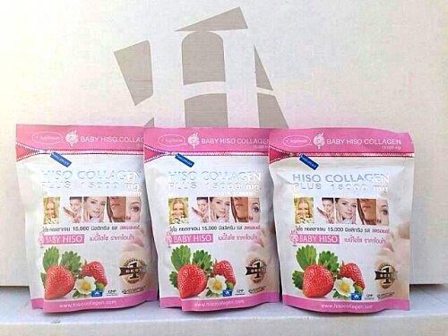 baby hiso collagen