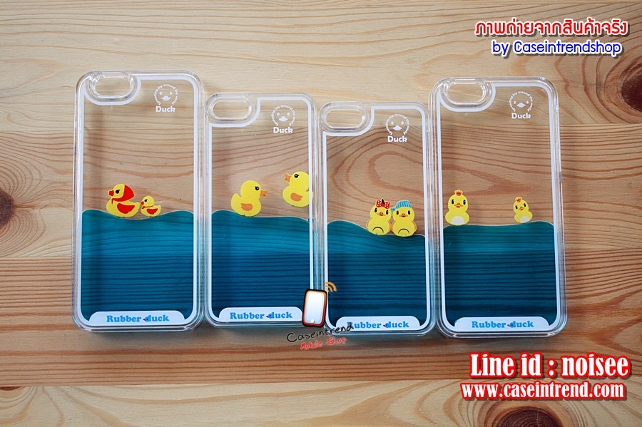 เคส iPhone 6/6S - เป็ดลอยน้ำ
