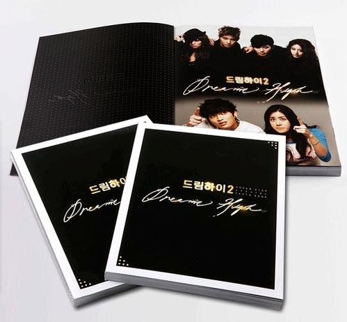 Dream High 2 (Special Photo Book)