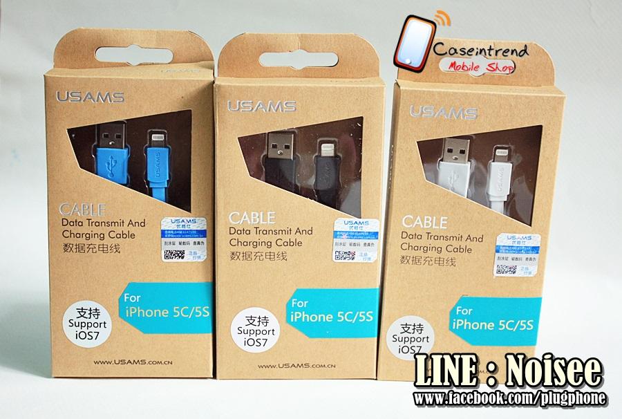 สายชาร์จ USAMS iPhone5/5s/5c , iPad mini1/2 ของแท้ 100%