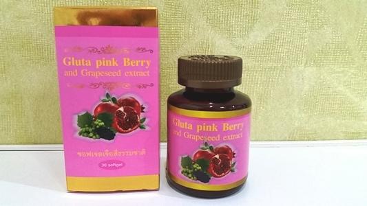 gluta pink berry กลูต้า พิงค์ เบอรี่
