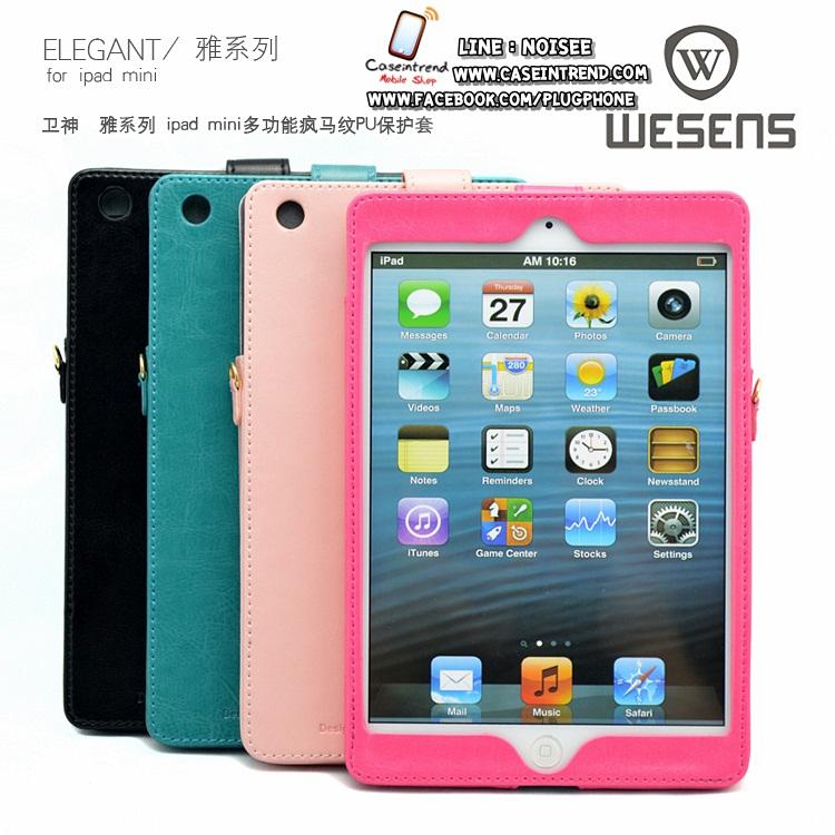 เคส iPad mini 1/2 - Wesense Elegant [เคสหนัง+สายห้อย]