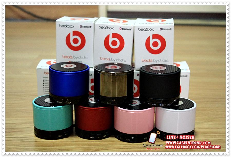 ลำโพง Bluetooth Beats