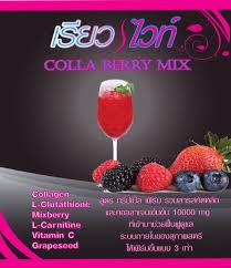 เรียวไวท์ colla berry minx